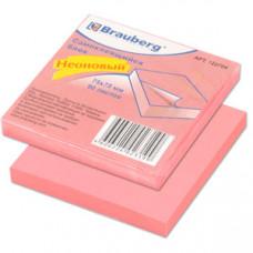 "Блок самоклеящ.""Brauberg"" 76х76мм 100л розовый | опт и розница"