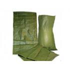 Мешки полипропиленовые 55х95(зеленые) 25/100