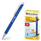 "Ручка шариковая""BRAUBERG"" автомат , синий корпус"